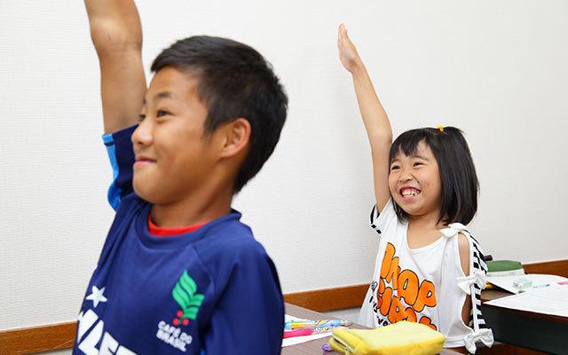 英語教室 1~6年生