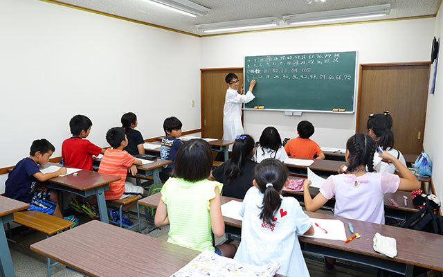 算数・国語教室 6年生